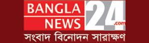 banglanews